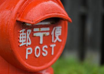 郵便番号から住所を検索する機能の改善(ケンオールの導入)