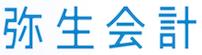 弥生会計のロゴ