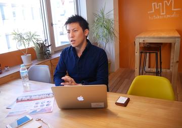 オフィス移転の考え方と価値を最大化する方法〜企業文化とオフィスデザインの関係とは?プランニングが働き方を変える(後編)